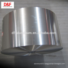 8011 1235 aluminium foil/roll price