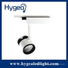 Высокая яркость низкая мощность светодиодный трек, hygea бренд