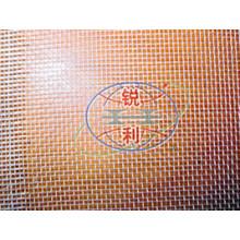 High Quality Aluminium Alloy Window Screen