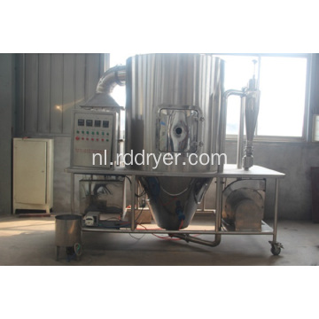 High Speed ​​Centrifugal Polyacrylonitril Spray Dryer
