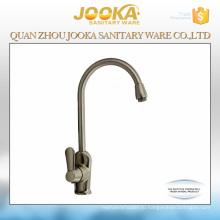 Jooka водопроводный кран, латунь кухонный кран