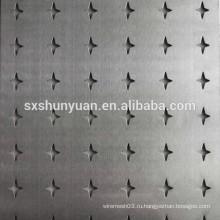 Перфорированный металлический лист / перфорированная проволочная сетка
