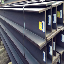 high quality steel H Beam