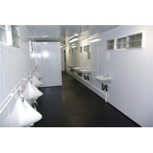 Spezielle Outdoor-Toiletten (shs-mc-ablution008)