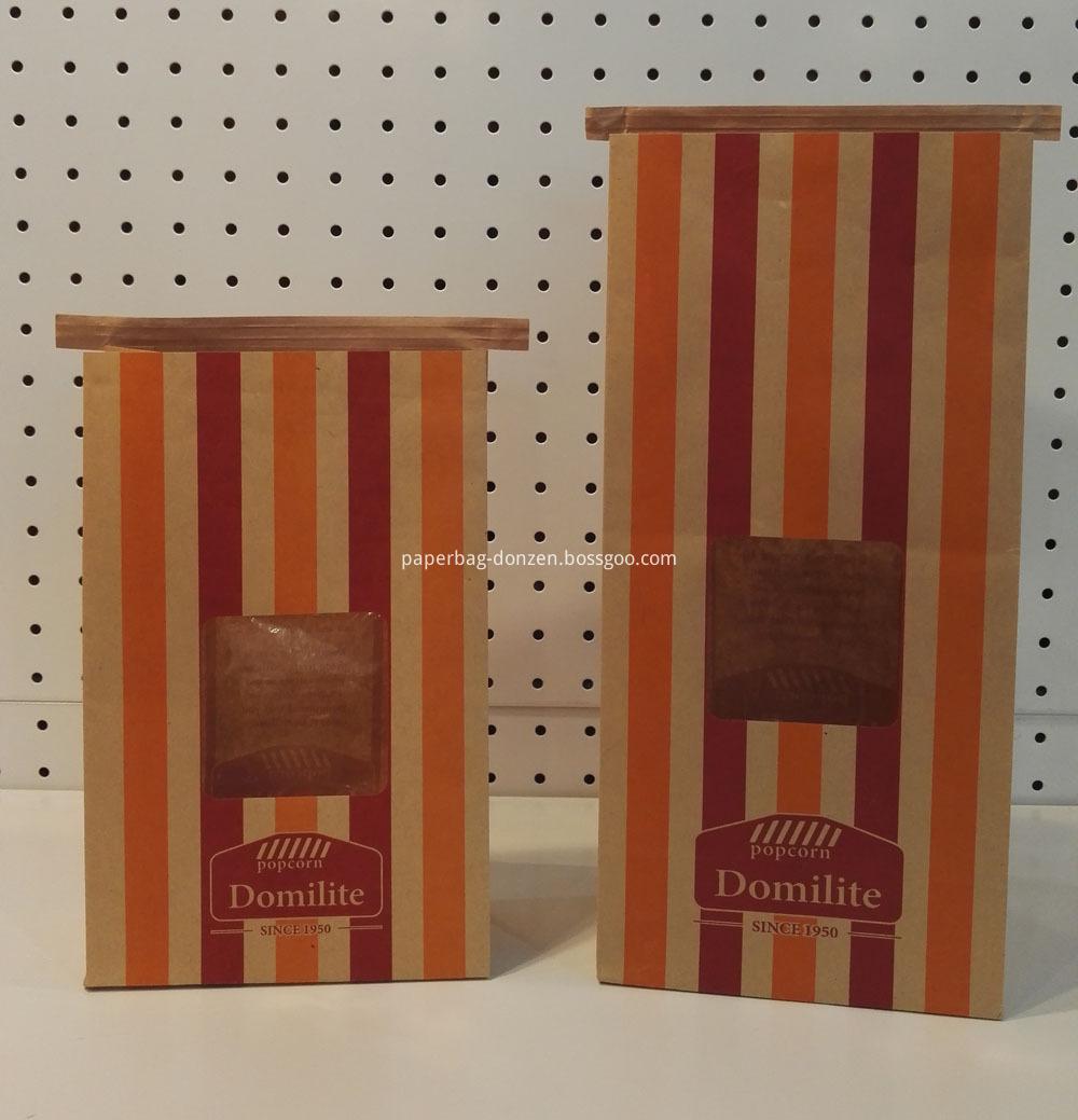 Brown Paper Sandwich Bags
