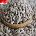 New arrival wholesale high quality sunflower seeds kernal