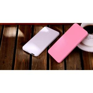 8800mAh Power bank portable quick charger