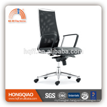 CM-F94BS-1 pu office chair cheap manager chair