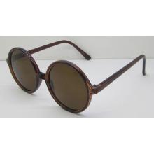 High Quality Fashion Optical Frame (SZ5137)
