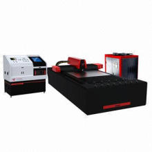 Laser cutting machine with 1 to 300Hz frequency
