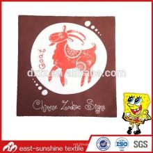 Изготовленный на заказ логос ткани логоса microfiber ткани для чистки, изготовленный на заказ ткань чистки microfiber милое с печатание