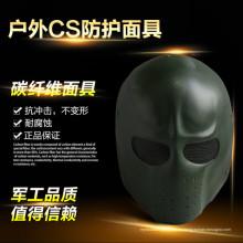 Al aire libre CS campo operaciones protector Tactical máscara por mayor
