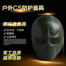 Ao ar livre campo CS operações máscara protetora máscara tática para atacado