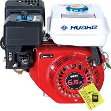 Motor a gasolina HH168F em espera, motor a gasolina (6,5 HP)