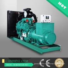 Big power 650kw generator set, electric 650kw gensets diesel prices
