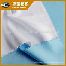 Tissu interlock 100 polyester super fin pour lunettes