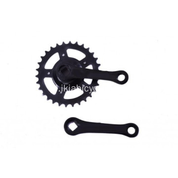 Bike Chainwheel z Chainguard