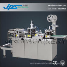 Jps-420 High Quality Cup Cover Machine