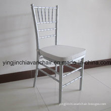 Siliver Color Wood Chiavari Chair with Cushion
