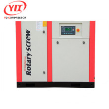 150HP screw air compressor with inverter