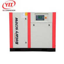 Compressor de ar do parafuso 150HP com inversor