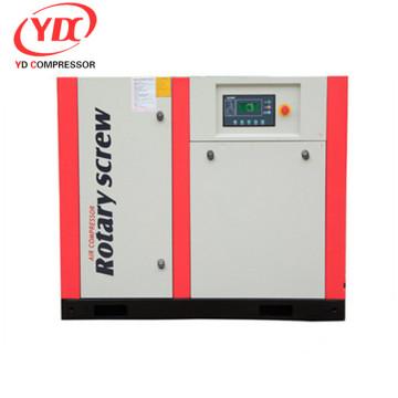 150HP screw air compressor with inverter