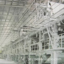 Kraft Paper Making Machinery