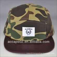 Custom camo 5 panel hat