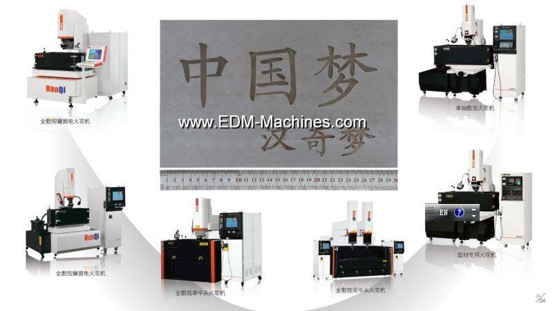Pakistan wire cut edm machine