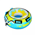 2 Rider 54inch towable Tube with 4 Handles