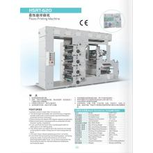 Medical  bag  Printing and gluing machine