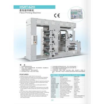 Bolsa médica Máquina de impresión y encolado