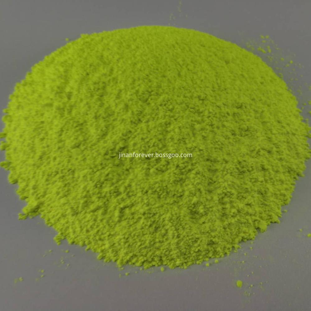 Optical-brightener-OB-1-CAS-No-1533-45-5