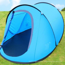 Camping Hiking Tent Automatic Instant Easy Fold Back Shelter Tent