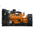 200kw natural gas power generator for sales with good quality and low price