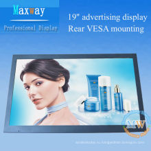 Видео-дисплей HD LCD 19 дюймов рекламируя signage цифров