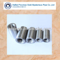 Pin & Piston Pin Use Seamless Steel Tube and Pipe
