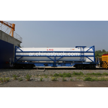 40FT LNG Container للبيع