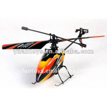 New ArrivalsV911 RC Helicopter 23cm Radio Remote Control RTF single propeller LCD Display Gyro