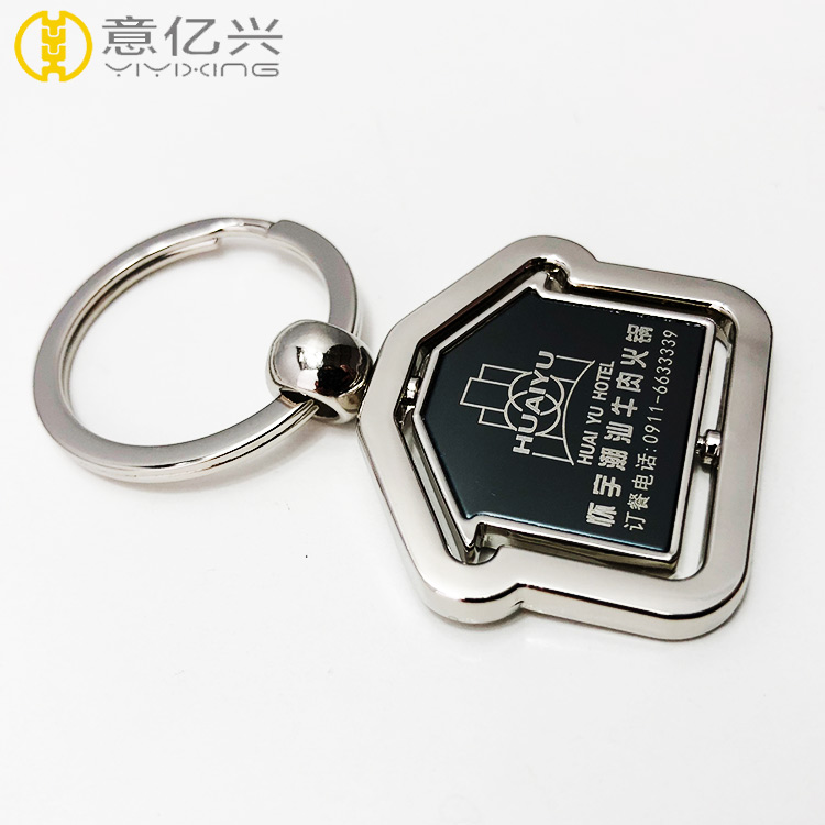 Metal 3D Key Chain