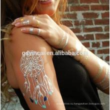 Ловец конструкции сне татуировка, индивидуальные временные золото татуировки