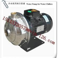 Water Cooled Water Chiller Pump