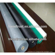 Fiberglass insect window screen Direct manufacturers