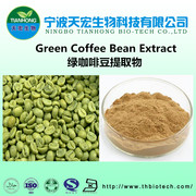 Manufatory green coffee extract/green coffee bean extract