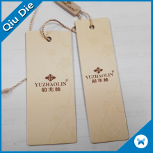Two Pieces Beige UV Hem Tag для нижнего белья