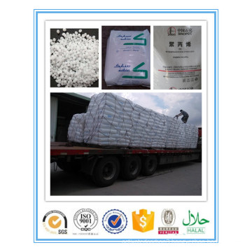 Ecofriendly non-toxicity virgin Polypropylene PP plastic raw material resin /granules