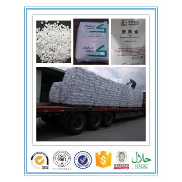 Экологичный нетоксичность полипропилена PP пластичные сыройа материал смолаы /гранулы