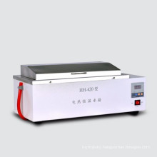 EMS-20A Magnetic Stirrer Shaking Thermostatic Laboratory Water Bath Price