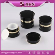 Frasco de forma cosméticos forma única para o creme e produtos exclusivos para vender