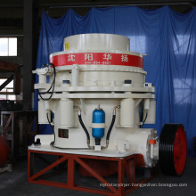 cone crusher for sale crushing plant price nimi ore crusher